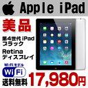 オープン記念価格★緊急再入荷! 美品 Apple アップル iPad 第4世代 Retinaディスプレイ Wi-Fiモデル 16GB A1458 MD510J/A ブラック タ…