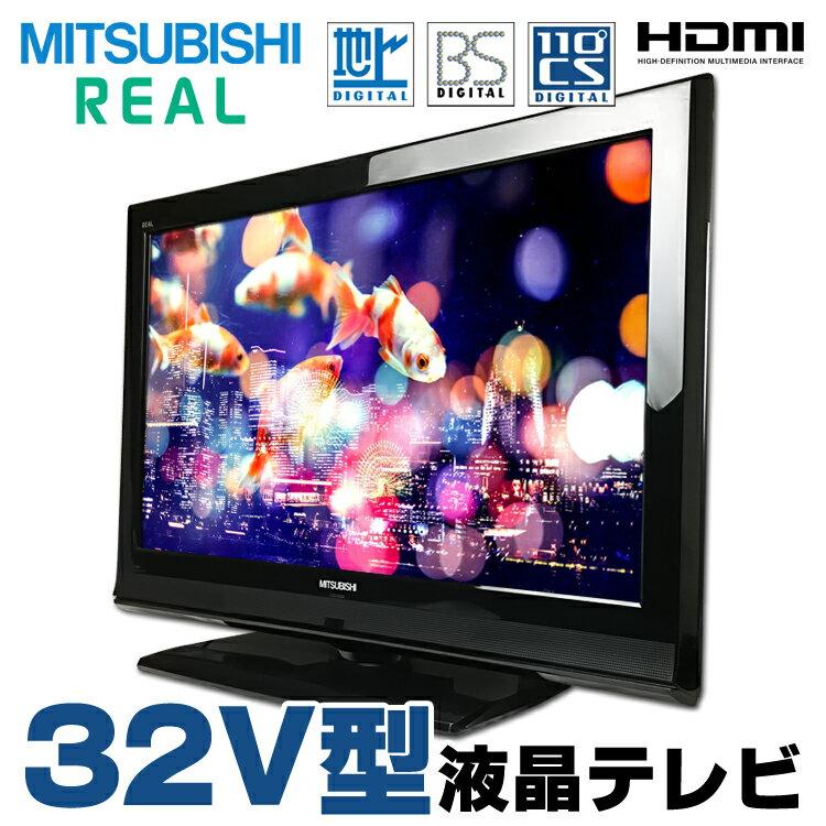 三菱電機 REAL LCD-32CB1 ★ 32V型 液晶テレビ ★ 地上デジタル BSデジタル 110度CSデジタル HDMI ★ リモコン・B-CASカード付属 ブラック【中古】