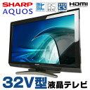SHARP AQUOS LC-32E8 ★ 32V型 液晶テレビ ★ 地上デジタル BSデジタル 110度CSデジタル HDMI ★ リモコン・B-CASカード...