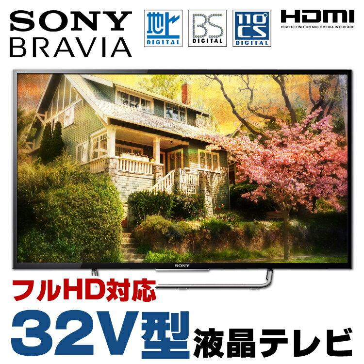 【中古】 SONY BRAVIA KJ-32W730C 32V型 液晶テレビ ブラック 地上デジタル BSデジタル 110度CSデジタル HDMI フルHD 純正リモコン・B-CASカード付属