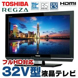 【中古】 東芝 REGZA 32ZP2 32V型 液晶テレビ ブラック 地上デジタル BSデジタル 110度CSデジタル HDMI フルHD 純正リモコン・B-CASカード