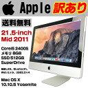 【中古】【訳あり】 Apple iMac (21.5-inch, Mid 2011) A1311 デスクトップパソコン 21.5型ワイド液晶一体型 Corei5 2400S メモリ8GB SSD512GB SuperDrive 無線LAN Bluetooth Webカメラ Mac OS X 10.10.5 Yosemite キーボード&マウス付属