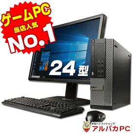 【中古】 ゲーミングPC eスポーツ GeForce GT 1030 DELL Optiplexシリーズ デスクトップパソコン 24型ワイド液晶セット 第3世代 Corei5 メモリ8GB 新品SSD256GB Windows10 Pro 64bit Office付き eSports e-Sports | パソコン pc ゲーミングパソコン デスクトップ ゲームpc