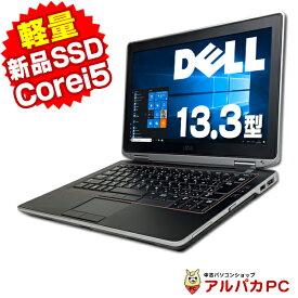 【クーポンで1,000円引き!】 新品SSD128GB搭載 DELL Latitude E6320 Core i5 2520M メモリ4GB 13.3インチ 無線LAN Windows10 Pro 64bit Office付き   中古ノートパソコン 中古パソコン ノートパソコン Corei5 ノートPC リフレッシュPC 13.3型 軽量 モバイル デル 【中古】