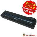【楽天スーパーSALE 10%OFF!】 【中古】 brother PocketJet PJ-673 モバイルプリンター A4 感熱式 モノクロ 無線LAN…