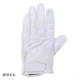 ミズノ メンズ 野球 守備用手袋 ミズノプロ 捕手 左手用(1EJED15010) : ホワイト MIZUNO