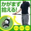 JP0142 ゴルフ 楽々ピッカー ボール拾い 拾う キャッチャー