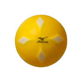 ミズノ クロスショットD C3JBP70345 パークゴルフ ボール MIZUNO