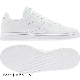 アディダス ADVANCOURT BASE EE7690 メンズ レディース スニーカー:ホワイト×グリーン adidas 白スニーカー 白靴 通学スニーカー 白スクールシューズ 通学靴