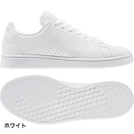 【4/20限定】買えば買うほど★最大10%OFFクーポン アディダス ADVANCOURT BASE EE7692 メンズ レディース スニーカー:ホワイト adidas 白スニーカー 白靴 通学スニーカー 白スクールシューズ 通学靴 191011shoes