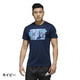 【10/25はエントリーでP10倍!】 アディダス ラグビー 半袖シャツ SCRUMTRAINTシャツ (DZ5928) : ネイビー adidas 191011rugby