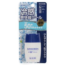 イグニオ 日焼け止め シトラスミントの香り 暑さ UV 熱中症 対策 IGNIO
