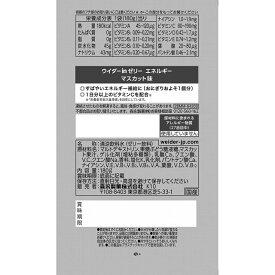 最大10%OFFクーポン【楽天スーパーSALE限定】 ウイダー inゼリー エネルギー マスカット味 (28MM84200) 熱中症 暑さ対策
