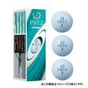 ブリヂストン PHYZ5 グリーン (P9BX) 1スリーブ(3球入) ゴルフ 公認球 BRIDGESTONE ファイズ