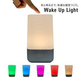 イグニオ アラーム付タッチセンサー LEDランタン キャンプ ランタン 照明ライト タッチ式 卓上ライト 多色 USB 目覚まし時計 IGNIO