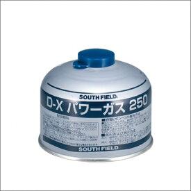 サウスフィールド 燃料 D-X パワーガス 250