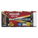 マクセル 単1形 アルカリ乾電池 ボルテージ 4本 (LR20(T)4P)