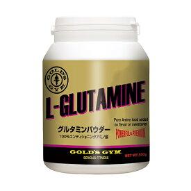 ゴールドジム グルタミンパウダー 300g (F4100) フィットネス 飲食品 GOLDS GYM