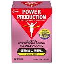 【10/25はエントリーでP10倍!】 グリコ パワープロダクション クエン酸&グルタミン ピンクグレープフルーツ風味 (G7…