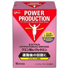 【10/25はエントリーでP10倍!】 グリコ パワープロダクション クエン酸&グルタミン ピンクグレープフルーツ風味 (G70836) クエン酸 熱中症 暑さ対策 glico