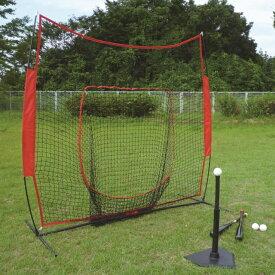 ティゴラ 防球ネット IG-8BG1017 野球 TIGORA 練習用品 トレーニング用品 自主練