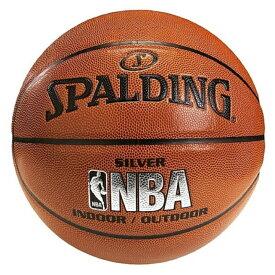 【10/25金 4時間限定!エントリーでP10倍!】 スポルディング バスケットボール 7号球 : シルバー (74-556Z)