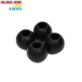 ヘリノックス サンセットチェア&スウィベル用ボールフィート 4個セット ブラック (1975000300 07) キャンプ ファニチャー Helinox