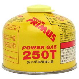 プリムス GAS CARTRIDGE ハイパワーガス(小) (IP-250T) キャンプ ガス PRIMUS