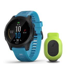 ガーミン ForeAthlete 945 Blue (0100206353 BL) ランニングダイナミクスポッドセット スマートウォッチ ランニングウォッチ GPSウォッチ 腕時計 GARMIN