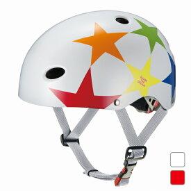 【6/20】 買えば買うほど★ 最大10%OFFクーポン オージーケー カブト FR-KIDS (1787001) バイシクル ヘルメット OGK KABUTO