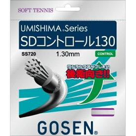 【10/15〜10/16はエントリーでP5倍!】 ゴーセン (SS720W) 軟式テニス ストリング GOSEN
