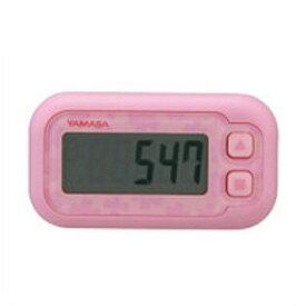 【12/10 20時〜4h限定!エントリーでP10倍!】 山佐(YAMASA) 歩数計 らくらくまんぽ : ピンク EX-200 P