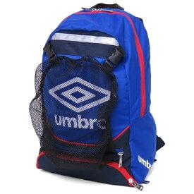 UMBRO アンブロ サッカー ジュニア(キッズ・子供) フットボールパック UJS1635J BLU バッグ リュック