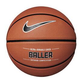 ナイキ ボーラー 8P (BS3009 855) 7号球 バスケットボール 練習球 NIKE