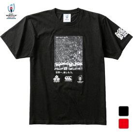 カンタベリー メンズ ラグビー 半袖シャツ (VWT39456) CANTERBURY 2020rb