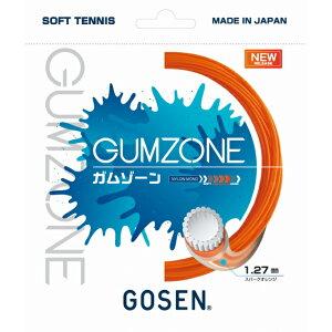 ゴーセン ガムゾーン スパークオレンジ (SSGZ11SO) 軟式テニス ストリング GOSEN