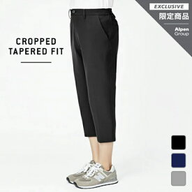 ニューバランス THE CITY メンズ クロップド テーパードパンツ アルペン限定 CROPPED TAPERD FIT PANTS JMPL0913 New Balance 0604point 20clearancewear