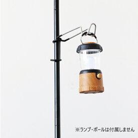 イグニオ IG Cランタンハンガー キャンプ 小物 IGNIO