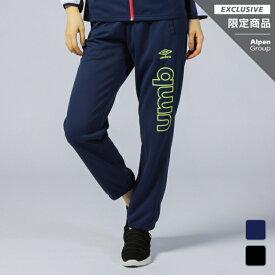 アンブロ レディース ジャージパンツ WM ジャージロングパンツ UMWPJG19AP スポーツウェア UMBRO 20clearancewear