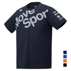 デサント メンズ 半袖機能Tシャツ サンスクリーン Tシャツ DMMPJA54 スポーツウェア DESCENTE 20clearancewear 0529T