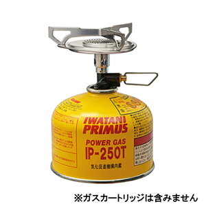 プリムス エッセンシャル・トレイルストーブ (P-TRS) キャンプ シングルコンロ PRIMUS