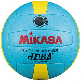 ミカサ ドッジボール3号 試合球 縫い サックスブルー/黄 MGJDB-L ジュニア(キッズ・子供) ドッジボール 試合球 MIKASA