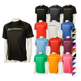 ファイテン RAKUシャツ SPORTS SMOOTH DRY 半袖 ロゴ入り 吸汗速乾 Tシャツ スポーツウェア バレーボール バドミントン ランニング トレーニング JG171003