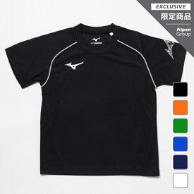 【6/5はエントリーでP10倍!】 ミズノ ジュニア キッズ・子供 半袖機能Tシャツ Tシャツ 32JA0412 スポーツウェア MIZUNO 20clearancewear
