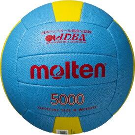 【7/5はエントリーでP10倍!】 モルテン ドッジボール 5000軽量 3号球 D3C5000-L ジュニア(キッズ・子供) 試合球 molten