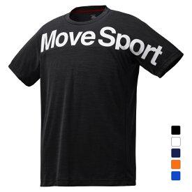 デサント メンズ 半袖機能Tシャツ サンスクリーン Tシャツモク DMMPJA56 スポーツウェア DESCENTE 20clearancewear 0529T