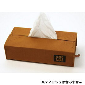 ソトラボ Box tissue wear (BTW-05) アウトドア キャンプ 小物 SOTOLABO