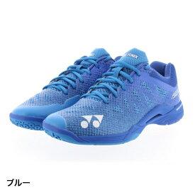 ヨネックス アウトレット パワークッション エアラス3メン POWERCUSHION SHBA3M 002 バドミントン シューズ : ブルー YONEX