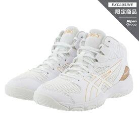 アシックス ダンクショット DUNKSHOT MB 9 1064A010 106 ジュニア(キッズ・子供) バスケットボール シューズ 2E : ホワイト×ゴールド バッシュ 白 asics