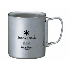 スノーピーク チタン ダブル マグ 220ml フォールディング ハンドル MG-051FHR キャンプ snow peak